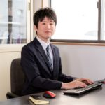 司法書士渡辺福太郎